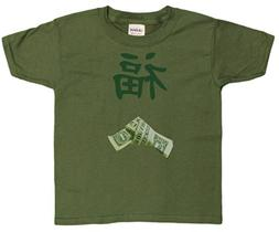 Lucky Chinese Symbol and Folded Dollar Bill Youth T-Shirt