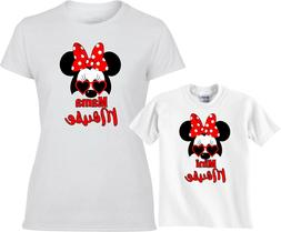 Mama Mouse Mini Mouse Mother daughter Cute funny matching T-